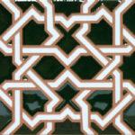 flise-AlhambraV